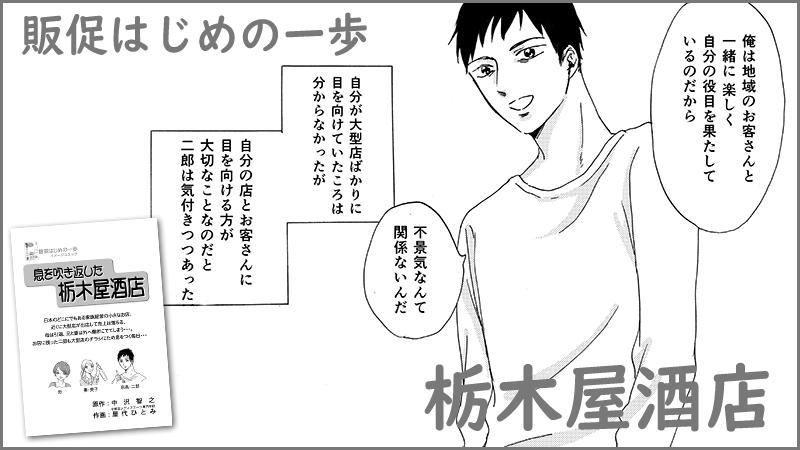 はじめの一歩漫画~好評公開中